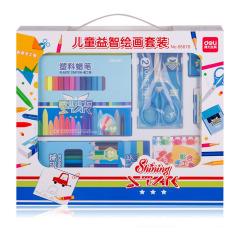 得力(deli)学生儿童绘画套装 蜡笔橡皮画图本礼盒套装 小孩子想要的礼品
