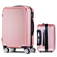 镜面款时尚潮流拉杆箱 22寸万向轮旅行箱 创意商务礼品
