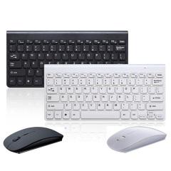 黑白简约无线键鼠套装 键盘鼠标套装 商务办公礼品