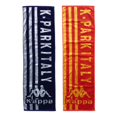 Kappa 意大利背靠背 限量版长款运动巾 公司团队活动奖品