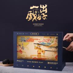 【预售】【一出好戏-中秋皮影戏】中秋福号月饼礼盒套装 中秋节创意礼品