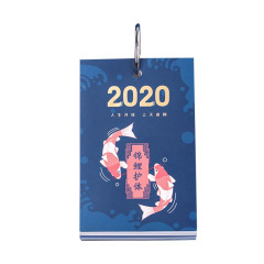 【锦鲤护体】2020年创意手撕台历 个性创意礼品 最实用创意小礼品