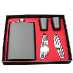 商务创意 喷漆9盎司不锈钢酒壶套装 一壶二杯刀叉 几十块钱的小礼品