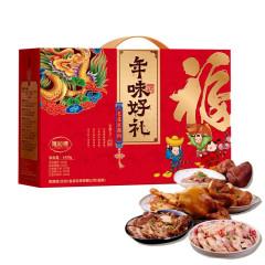 御之满 年味好礼酱肘+坛香童子鸡+五香米粉肉+红烧狮子头+豉香鸭脯组合 周年庆礼品