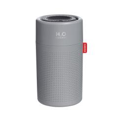简约款大容量750ml加湿器 2000毫安电池桌面/卧室家用带小夜灯加湿器 员工礼品方案 百元内小礼品