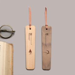 红木中国风书签 定制创意礼物 LOGO刻字 复古和风黑胡桃木书签