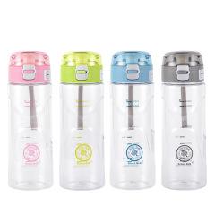 弹跳盖塑料太空杯透明大容量儿童水杯运动杯子 营销送什么礼品