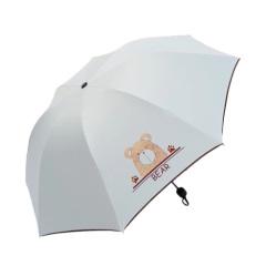创意卡通小熊晴雨伞 三折折叠遮阳伞 学生礼品