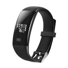 高档礼盒装血压心率监测智能手环 4S店会赠送客户什么礼品