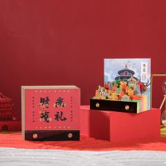 【時光有禮】 AR虛擬現實2020 非遺紙雕藝術立體臺歷 創意北京文化日歷定制 適合培訓發的小禮品