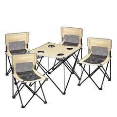 攀能(Panon)户外四人折叠桌椅套装 PN-2434