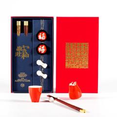 字器府宴· 家和业旺 福禄汉字杯各1个红木圆筷各1双套装 单位活动奖品发什么好