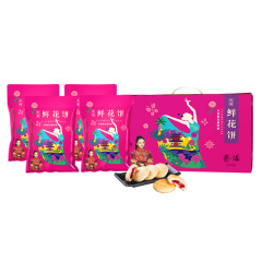 【潘祥记*彩云之南C】鲜花饼杂锦大礼包 中秋礼品方案