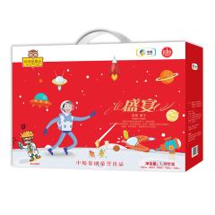 中粮 时怡科学坚果会盛宴干果礼盒1020g 坚果干货套装 公司周年庆一般可以送什么礼品
