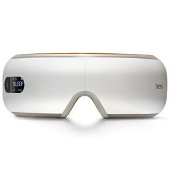 倍輕松(breo)iSee4 眼部按摩器  智能眼保儀 眼部護理按摩眼鏡 眼部按摩儀 護眼儀 眼部美容儀