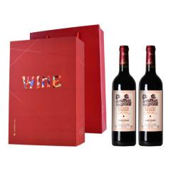 红色双支酒礼盒 法国进口卡罗斯科蒙红葡萄酒 高档商务礼盒套装