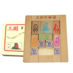 木制三国华容道 儿童益智通关玩具