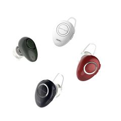 REMAX 迷你小巧商务蓝牙耳机 便携休闲入耳式耳机 50元以内商务礼品