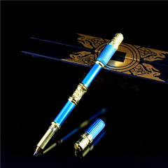【至尊寶-月光寶盒】精美紀念金屬中性筆 促銷活動的小禮品