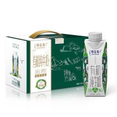 【京东伙伴计划—仅限积分兑换】蒙牛 特仑苏 有机纯牛奶 梦幻盖 250ml*12 礼盒装