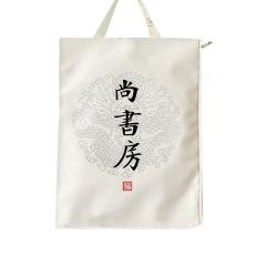 【尚书房】宫廷语录创意文件袋 比赛奖励品 礼品定制