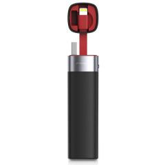 Power Tube便携智能移动电源 苹果认证 时尚小巧充电宝 3000毫安