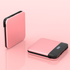 PISEN品胜半屏10000毫安超薄迷你充电宝 三合一机线一体移动电源  公司年会新奇小礼品