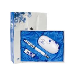 青花瓷 商务U盘笔鼠标垫三件套 给客户送什么礼品好