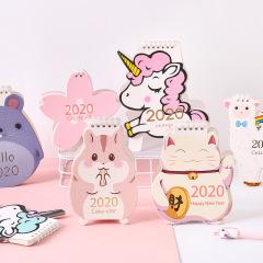 2020年动物造型台历日历 可爱动物图案印刷清晰 宣讲会创意小礼品