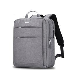 笔记本电脑背包双肩男士商务电脑包 多功能旅行背包书包潮 商务定制礼品 公司展会礼品定制