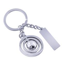 旋转球吊牌钥匙扣 时尚设计 旅游纪念品