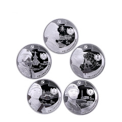 中国人民解放军建军90周年纪念银币套装 银币15g*5