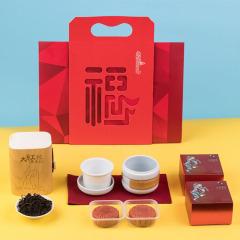 中秋礼 鸿运金秋 红茶月饼*2+大红袍茶+3件套茶具礼盒 中秋送客户礼品创意