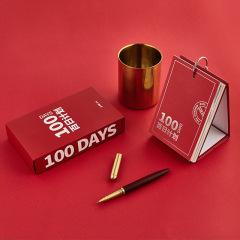 【100天百日计划台历】创意名言 倒数100日计划台历 趣味日历定制 职场创意礼品