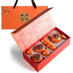 【柿事如意】精美茶具礼盒套装 10件套 男同事公司送什么礼物