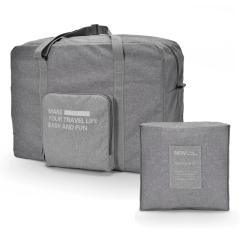 旅行折叠收纳包 小包包大容量 商务出行送什么礼物
