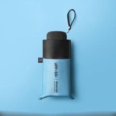 MUCAI 沐彩创意扁手柄黑胶五折口袋伞 单位组织活动都有什么小礼品