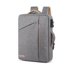 男士商務雙肩包 簡約設計休閑多功能防盜背包  大容量電腦包  100元男士禮品