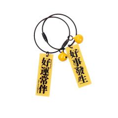 潮文字亚克力钥匙扣挂件 彰显个性 一站式创意礼品