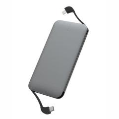 移动电源自带线苹果安卓通用 10000毫安充电宝C707  定制小礼品