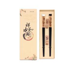 祥和中国工艺筷子套装 木筷两件套(熊猫)