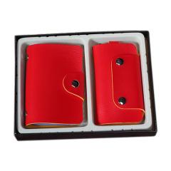 多彩【荔枝纹】款式二 24卡位 多色卡包钥匙包两件套 礼盒套装 广告促销套装礼品