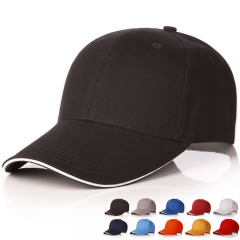 經典彎檐廣告帽邊緣撞色 純棉防曬遮陽帽   夏天實用禮品