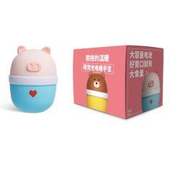 萌宠暖手宝充电宝 迷你便捷移动电源 7500毫安大容量 数码礼品定制