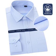 【提花款】高品质纯棉长袖衬衫免烫工艺 优质面料做工考究精致裁剪