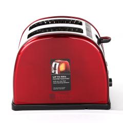 领豪(Russell Hobbs)传奇系列多士炉 面包机三明治机 21291-56C