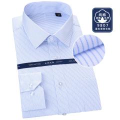 【竖条纹】高品质纯棉蓝色长袖衬衫免烫工艺 优质面料做工考究精致裁剪