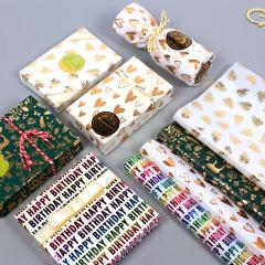 【包装服务】雪梨纸烫金礼品包装纸 爱心树叶生日绿色拷贝纸礼物包装纸