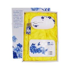 青花瓷 商務禮品套裝 電源+鼠標+書簽三件套 送政府人員什么禮品好