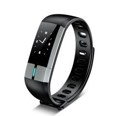 DIDO智能手环 心电血压健康测心率防水健身运动蓝牙手环 追踪器运动手环 运动会比赛奖品
